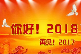Shuorui Hope You Happy New Year's Day